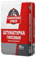 """Штукатурная смесь гипсовая 30кг """"Самарские смеси"""""""