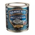 Краска по ржавчине серебристо-серый молотковый (0,75л) ХАММЕРАЙТ
