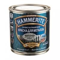 Краска по ржавчине - серебристо-серый молотковый (0,75л) ХАММЕРАЙТ