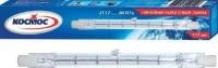 Лампа галогеновая линейная J117 150W 220V Космос