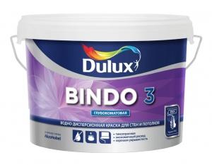 Краска водоэмульсионная BINDO 3 BW глубокомат. для стен и потолков, белая 2,5л