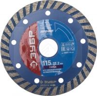 Диск отрезной алмазный ЗУБР сегментированный, сухая и влажная резка 22,2х115мм