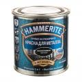 Краска по ржавчине - черный молотковый (2,5л) ХАММЕРАЙТ