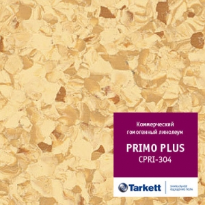 Линолеум Tarkett Primo Plus CPRPI-304