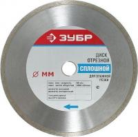Диск отрезной алмазный ЗУБР сплошной для электроплиткореза,25,4х180мм