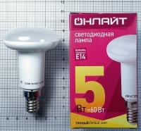 Лампа светодиодная 71 651 OLL R50 5Вт 230В 2.7K E14 Онлайт