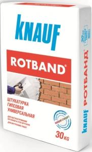 Штукатурная смесь  КНАУФ Ротбанд  5кг