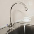 Смеситель для кухни Tring (TRISB0JM05)