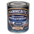 Краска по ржавчине - темно-синий молотковый (0,75л) ХАММЕРАЙТ