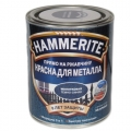 Краска по ржавчине - темно-синий молотковый (2,5л) ХАММЕРАЙТ