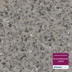 Линолеум Tarkett Acczent Mineral 100003