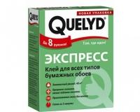 """Клей """"QUELYD"""" Экспресс  250гр"""
