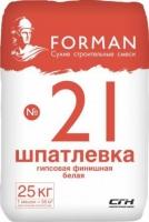 Шпаклевка  ФОРМАН 21  25кг  (СКИДКА ОТ ОБЪЕМА)