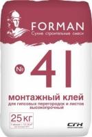 Клей гипсовый для ГКЛ И ГПП ФОРМАН 41(25кг)  (СКИДКА ОТ ОБЪЕМА)