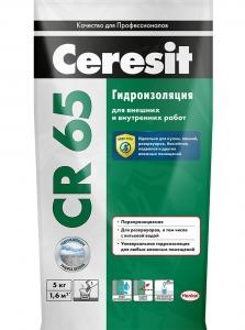 "Гидроизоляция ""Ceresit"" CR65  5 кг"