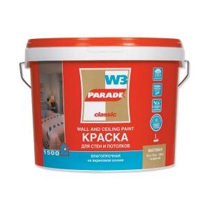 """Краска водоэмульсионная """"PARADE"""" W3 акриловая для внутренних работ  5л Лакра"""