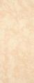 Панель ПВХ Кремовый мрамор 0,25х2,7м