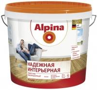 """Краска водоэмульсионная """"Alpina"""" Mattlatex Надежная интерьерная,  2,5л"""