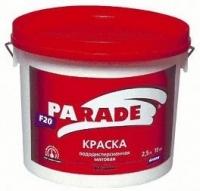 """Краска водоэмульсионная """"PARADE""""F20 фасадная акриловая 9л Лакра"""
