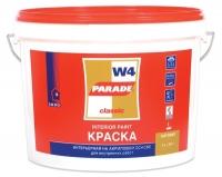 """Краска водоэмульсионная """"PARADE"""" W4 акриловая  для внутренних работ, моющаяся, износостойкая 9л Лакр"""