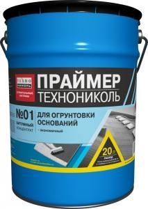 Праймер ТЕХНОНИКОЛЬ  битумный (20л)