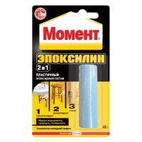 "Клей ""Момент"" ЭПОКСЕЛИН Супер эпоксидный, 48 гр"