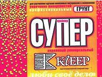 """Грунтовка """"Клеер"""" Супер Праймер, глубокого проникновения для внутренних и наружных работ,  5л"""