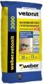 Наливной пол цементный Ветонит 3000 суперфиниш (0-5мм)  20кг/54шт