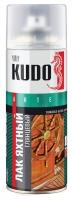 """Лак""""KUDO"""" универсальный яхтный , 520мл"""