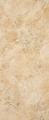 Панель ПВХ Золотистый камень 0,25х2,7м
